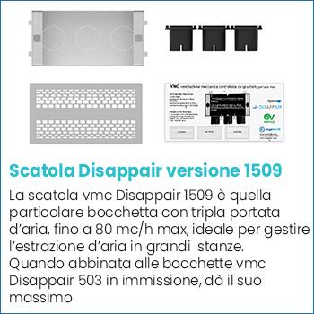 Configurazione scatola vmc Disappair 1509